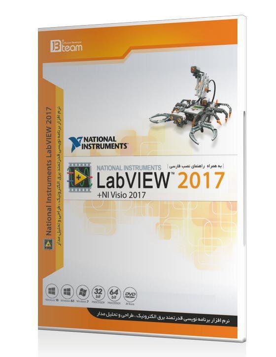 خرید مجموعه نرم افزار برق و الکتریک NI Labviwe 2017