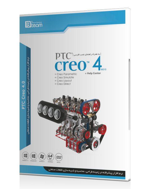 خرید نرم افزارمحاسبه و شبیه سازی قطعات صنعتی PTC Creo 4 M010