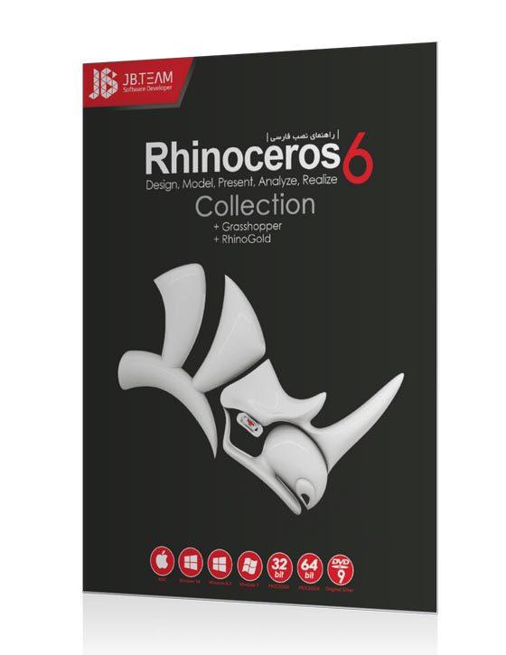 خرید نرم افزار Rhinoceros 6