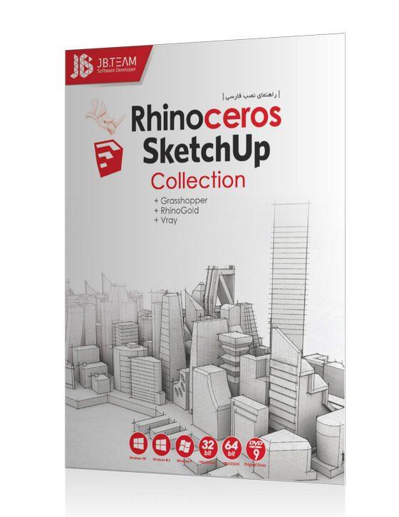 خرید مجموعه نرم افزار های RhinoCeros Collection 2019