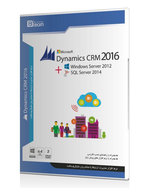 خرید نرم افزار مدیریت ارتباط با مشتریان ماکروسافت Dynamic CRM