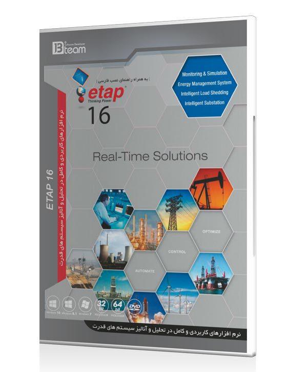 خرید نرم افزارهای كاربردی و كامل در تحليل و آناليز سيستم های قدرت ETAP 16
