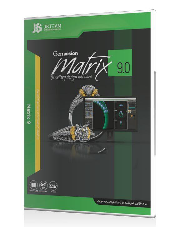 خرید نرم افزار قدرتمند جواهر سازی Matrix 9 Lite