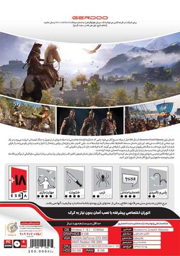 بازی Assassins Creed Odyssey کامپیوتر گردو