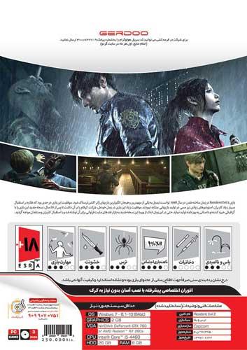بازی Resident Evil 2 Remake کامپیوتر گردو