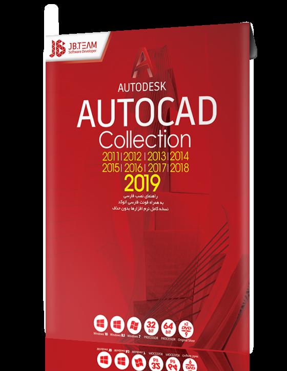 خرید نرم افزار Autocad نرم افزار اتوکد