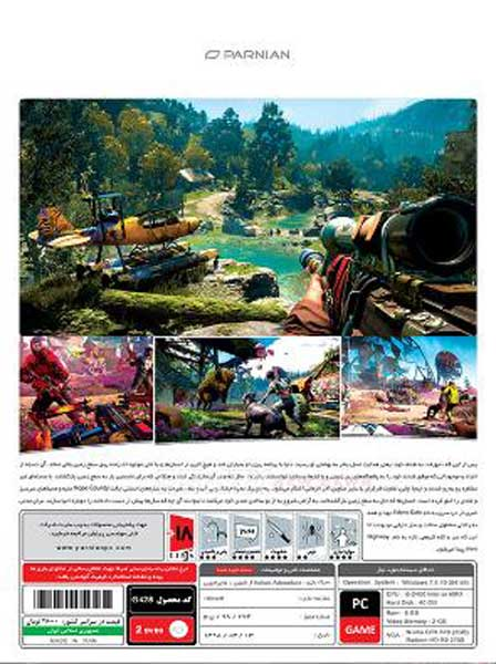 خرید بازی Far Cry New Dawn کامپیوتر پرنیان