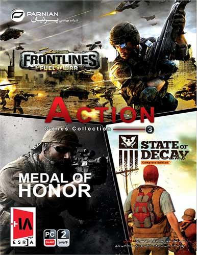 بازی اکشن کامپیوتری