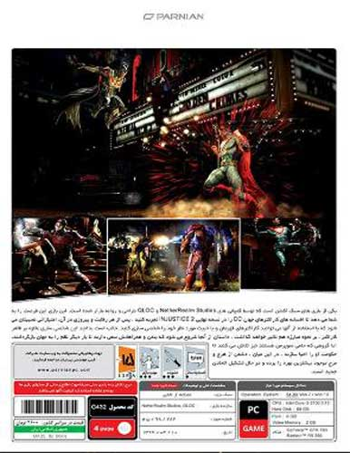 بازي اکشن کامپیوتری Injustice 2 Ultimate Edition پرنیان