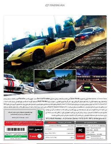 مجموعه بازي کامپيوتري ماشین Need for Speed Collection 1