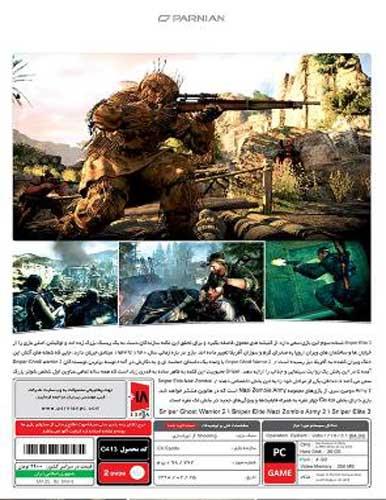 بازی Sniper Games Collection 1