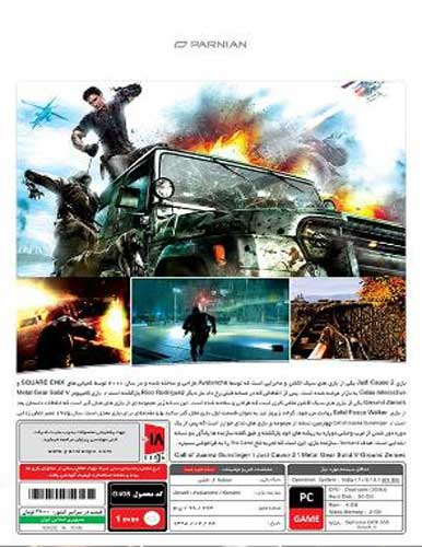 بازی Action Games Collection 1