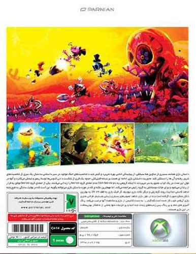 خرید بازی Rayman Legends ایکس باکس 360
