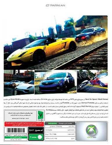 بازی Need for Speed Most Wanted ایکس باکس 360