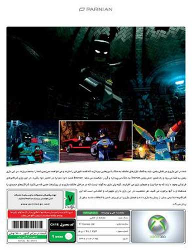 بازي Lego Batman 3 Beyond Gotham ایکس باکس 360