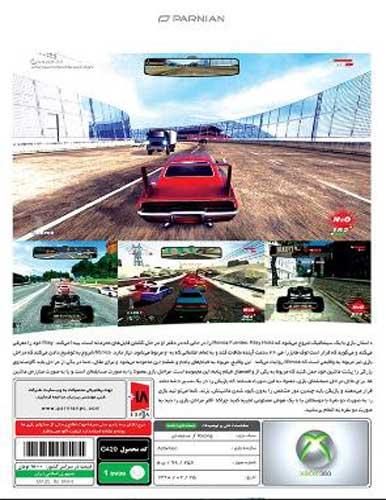 بازی کامپیوتری ماشین Gas Guzzlers Extreme