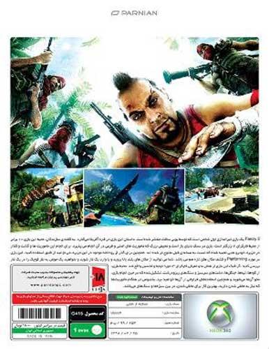 خرید بازی Far Cry 3 ایکس باکس 360