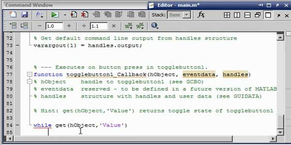 نرم افزار متلب MATLAB 2021a