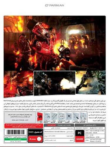 بازی Wolfenstein The Old Blood کامپیوتر پرنیان