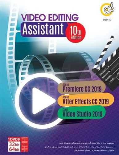 نرم افزار Corel Video 2019