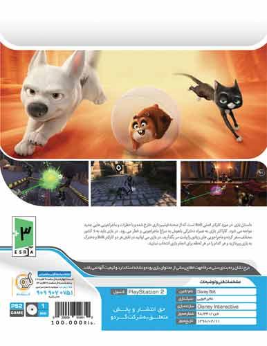 بازي Bolt PS2