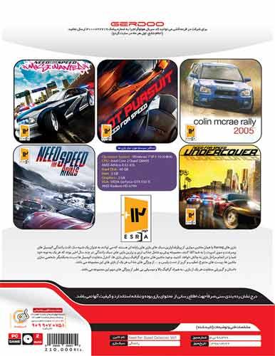 مجموعه بازي Need for speed Collection