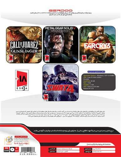 مجموعه بازي Action game Collection vol.2