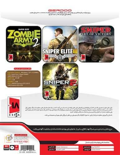 مجموعه بازي Sniper Collection