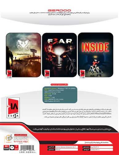 مجموعه بازي Horror games Collection