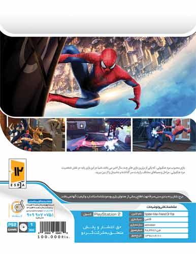 بازي Spider Man Friend Or Foe پلی استیشن 2