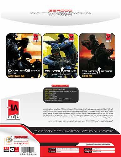 بازی Counter strick games Collection