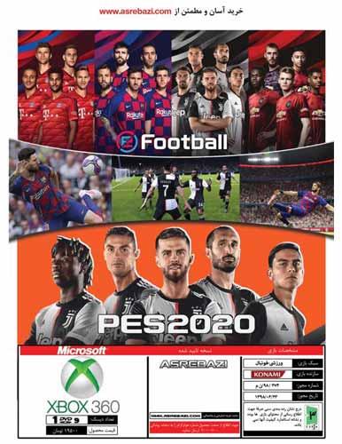 خرید بازی PES 2020 مخصوص ایکس باکس 360 نشر عصر بازی