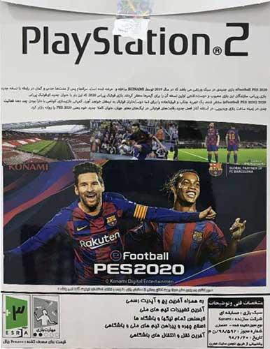 خرید بازی pes2020 برای کنسول ps2
