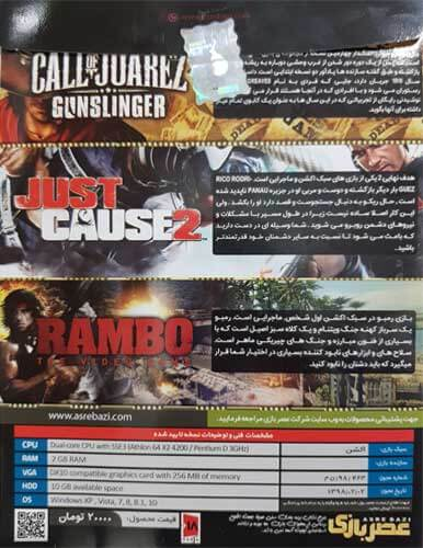 مجموعه بازی Action game collection 2