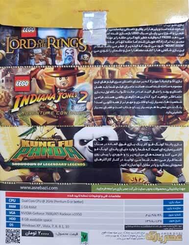 مجموعه بازی Kids Game Collection