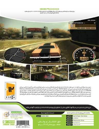 بازی Need For Speed Most Wanted XBOX 360
