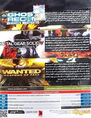 مجموعه بازی Action games collection 3