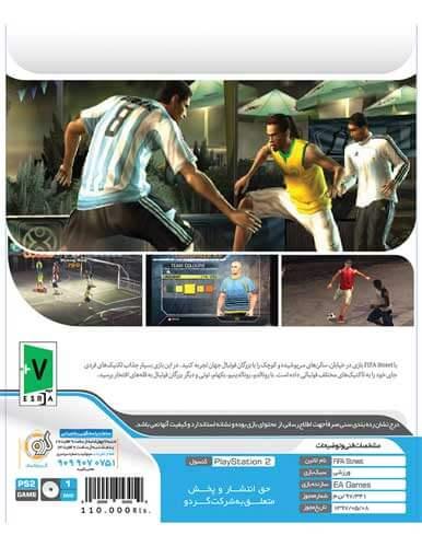 بازی فوتبال FiFA Street مخصوص PS2