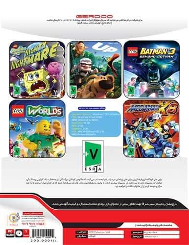 مجموعه بازی KIDS Collection Vol.4