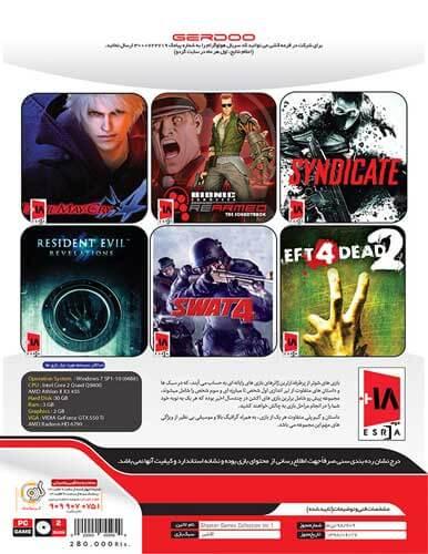 مجموعه بازی کامپیوتری SHOOTER Games Collection Vol.1