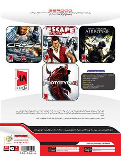 مجموعه بازی Action Games Collection Vol.8