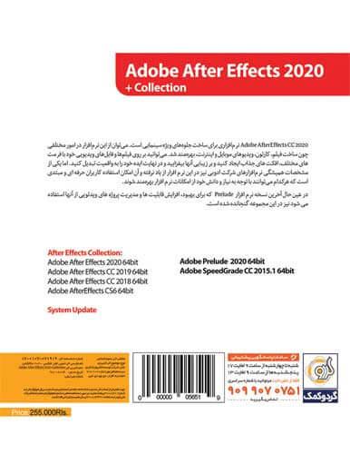 نرم افزار 2020 Adobe After Effects Collection Prelude