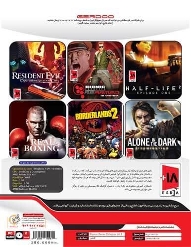 مجموعه بازی کامپیوتری SHOOTER Games Collection Vol.2