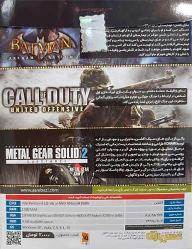 مجموعه بازی Action games collection