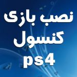 game-pack-for-ps4-m-web-2