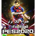 pes2020-ps2-lig-m-in-1