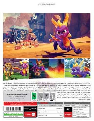 بازی Spyro Reignited Trilogy محصول پرنیان