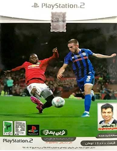 بازی FIFA 2020 کنسول PS2 با گزارش عادل فردوسی پور
