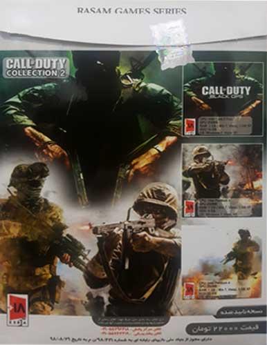 مجموعه بازی کامپیوتری Call of Duty Collection نشر نیوتک