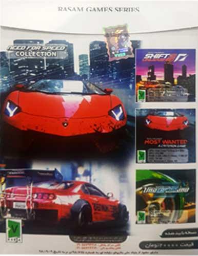مجموعه بازي کامپيوتري ماشین Need for Speed Collection نشر نیوتک